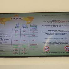 チケットセンター内に表示されていた、料金表です