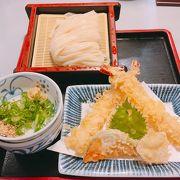 コシのある讃岐うどんと、サクサクの天ぷらが美味しいお店!