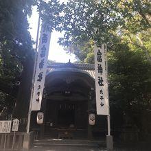 竹島の中の神社