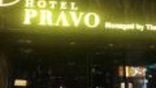 ホテル プラボ ホンコン マネージド バイ ザ アスコット リミテッド