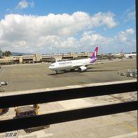ホノルル国際空港 JALサクララウンジ