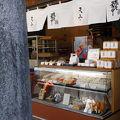写真:天山 本店