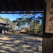 見応えある伊万里焼、鍋島焼美術館