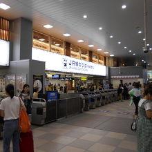 天王寺駅中央改札