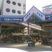 (熱海駅前仲見世通商店街)全長120メートル位で坂道になっています。