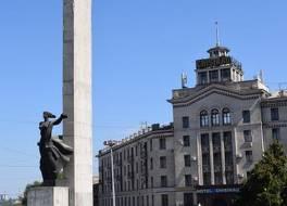 Chisinau Hotel 写真