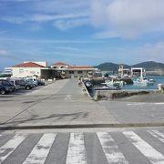 港内にはお土産物屋もあり