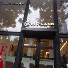 Chic-Land