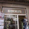 写真:Loja do Largo