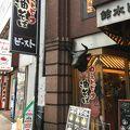 写真:ローストビーフ油そば ビースト 歌舞伎町本店