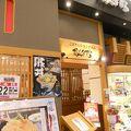 写真:かんながら 仙台泉大沢店