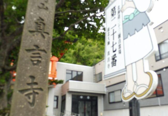 ヤムワッカナイ=冷たい綺麗な水のある川