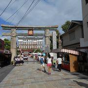 四天王寺の西の正門