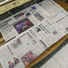 ご自由にお持ちくださいの新聞、種類が多いです