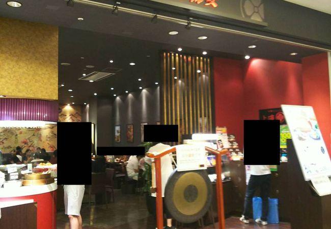 上海柿安 ららぽーとTOKYO-BAY店