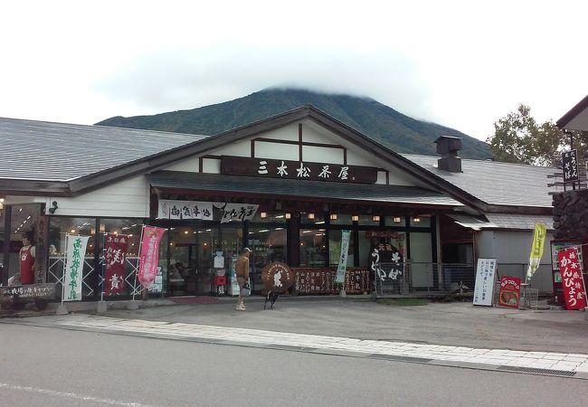 三本松茶屋