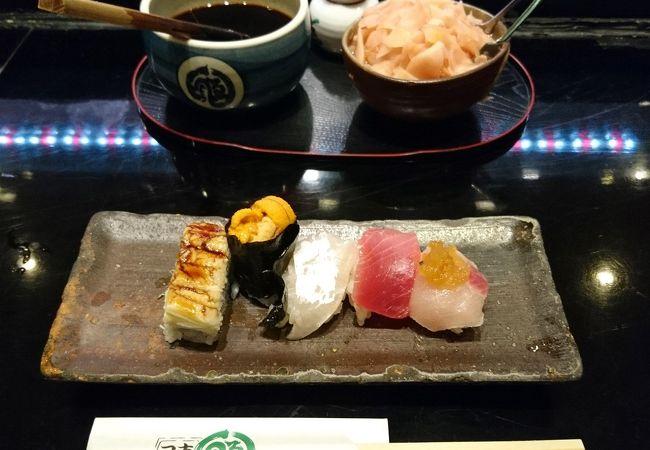 えんどう寿司 京橋店