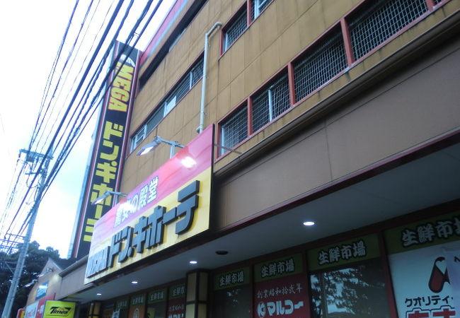 MEGA ドンキホーテ(草加店)