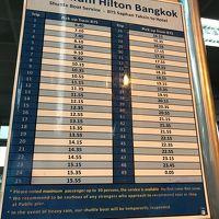 船着場からの時刻表
