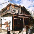 写真:博多 一風堂 池田店