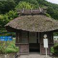 写真:和田峠農の駅