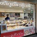 写真:シュクリム シュクリ 新宿小田急エース店