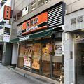 写真:吉野家 赤坂見附店