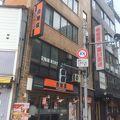 写真:吉野家 新橋東店