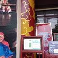写真:ベトナム トゥオン劇場
