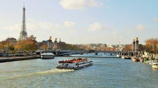パリを代表する川です。
