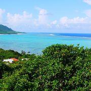 すっごい眺め!石垣島のくびれも見える