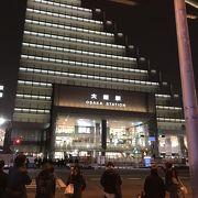 ☆巨大ターミナル駅☆