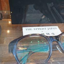 白山眼鏡オリジナルメガネ