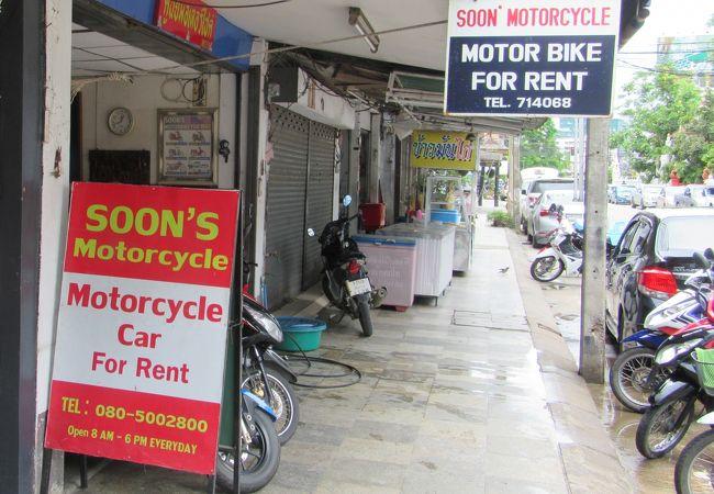 チェンライのレンタカー店「Soon's Motorcycle」