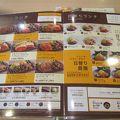 写真:ジョイフル 種子島西之表店