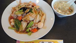 中華料理 唐園