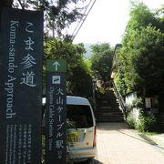 階段状の参道