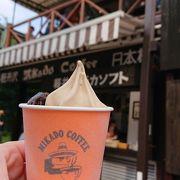 軽井沢で有名なカフェ