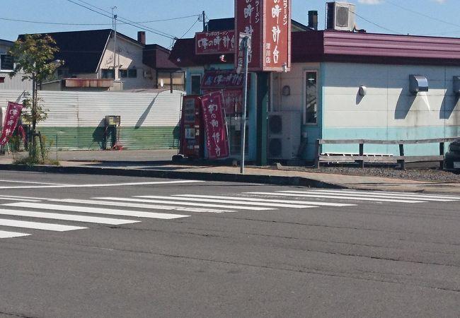 味の時計台 深川店