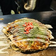 福山で広島風お好み焼きを食べるならここ!