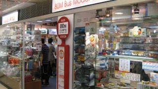 80M巴士専門店 (上環店)