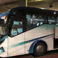 エアポートコーチ (空港バス)