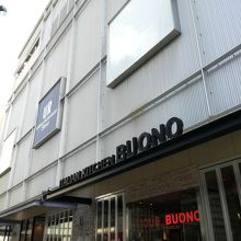 Italian Kitchen BUONO ららぽーとTOKYO-BAY店