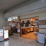 沖縄の味を空港で♪