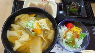 富士川キッチン