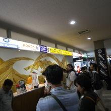 オリックスレンタカー (旭川空港店)
