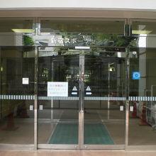 新宿スポーツセンターの南側の出入口です。陽だまりの丘への通路