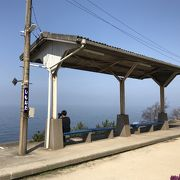 海が見渡せるステキな駅です