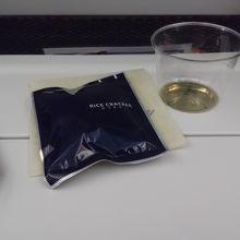 食前酒。スパークリングワインを選択しました。