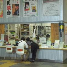 1階の入口奥の、新宿コズミックスポーツセンターの受付です。